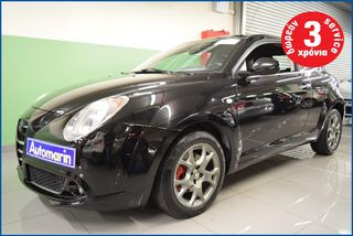 Alfa Romeo Mito distinctive leather jtd