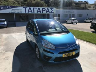 Citroen C4 Picasso 1.6 EXCLUSIVE PANORAMA!!!
