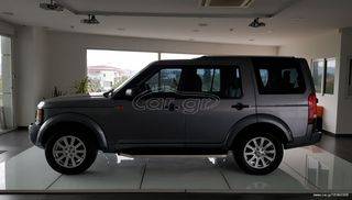 Land Rover Discovery 7θεσιο HSE