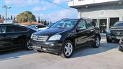 Mercedes-Benz ML 350 SPORT PACKET AUTODEDOUSIS