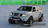 KIT XENON H4 NAVARA 6000K BIXENON HI/LOW SUPER SLIM .ΕΧΟΥΜΕ ...