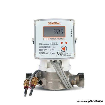 Θερμιδομετρητής General GMK 05 compact για παροχές απο 0 29b1e572dd6