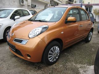 Nissan Micra PURE DRIVE - FULL  EXTRA