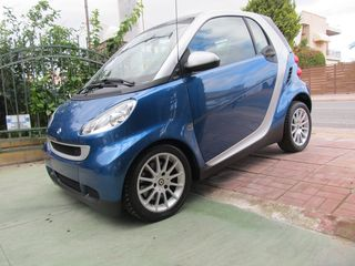 Smart ForTwo MHD-PASSION-PANORAMA
