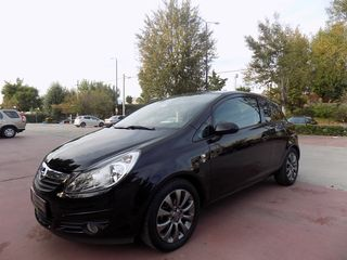 Opel Corsa EDITION 111 FULL EXTRA