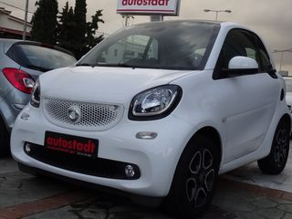 Smart ForTwo Smart ForTwo PASSION AUT
