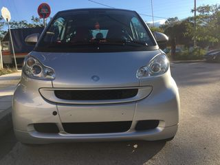 Smart ForTwo passion navi PANORAMA