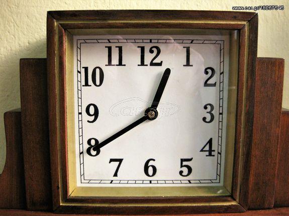 Ρολόι επιτραπέζιο Παλιά Σχεδίαση. Previous 4c8f859f5bd