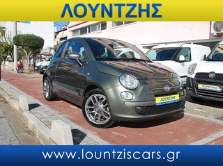 Fiat 500 AUTOMATIC Limited Edition