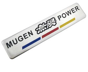 Honda mugen power