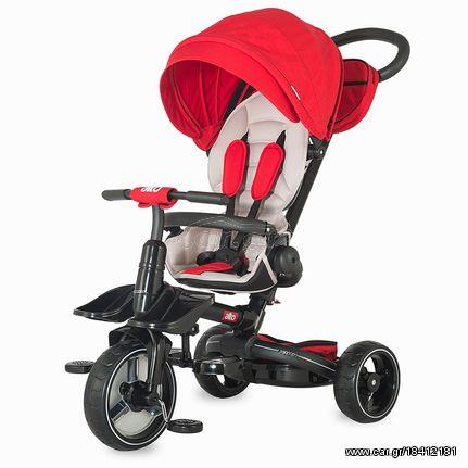 a33d56659fc Smart Baby Ποδηλατάκι Τρίκυκλο Coccolle Alto Red 337010520 Παλιά Σχεδίαση