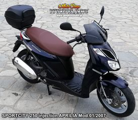 Aprilia SportCITY 250 i.e. injection Δωρεάν Μεταφορά...