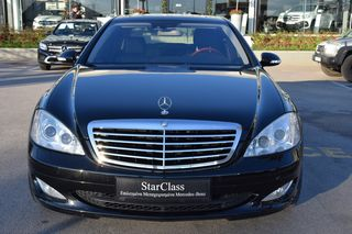 Mercedes-Benz S 350 S 350 LONG