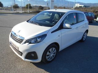 Peugeot 108 1.0 ACTIVE 68HP NEW MODEL