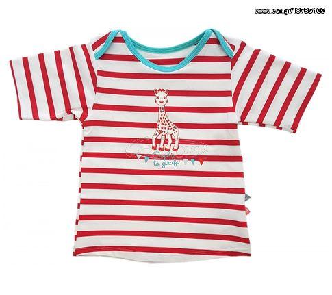Mayoparasol t-shirt short sleeves αντηλιακό μπλουζάκι θαλάσσης Sophie a  Saint Malo Unisex Παλιά Σχεδίαση d9481cf28e5