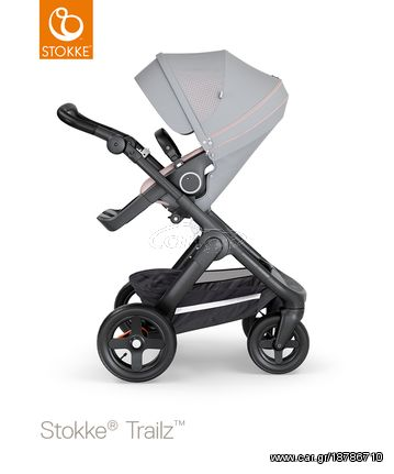5e0b09967e9 Stokke trailz παιδικό καρότσι Athleisure pink black chassis και Terrain  wheels Παλιά Σχεδίαση