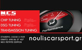 CHIP TUNING  ISUZU    www.nouliscarsport.gr