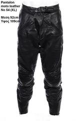 72befcde7f87 Παντελονι moto leather