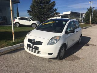 Toyota Yaris 1.0 VVTI 3D 69PS