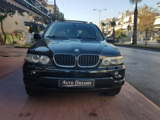 Bmw X5 AUTODREAMS!!!