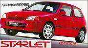 TOYOTA STARLET EP91 95-