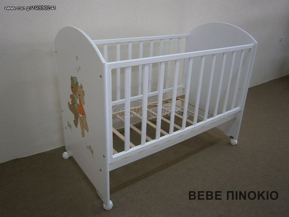 ebf1886b1e4 κρεβατάκι μωρού - € 70 EUR - Car.gr