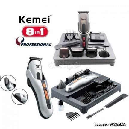Σετ Κουρευτικής Και Ξυριστικής Μηχανής Για Μαλλιά Και Γένια 8 Σε 1 Kemei  680A Παλιά Σχεδίαση e575a383c4c