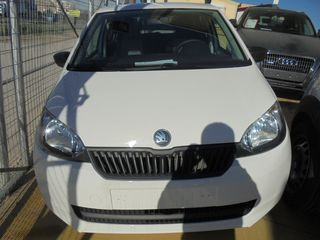 Skoda Citigo 1.0 60PS GREENTEC ΓΡΑΜΜΑΤΙΑ!!