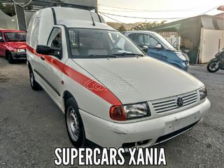 Volkswagen Caddy SUPERCARS XANIA