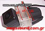 MEGASOUND-Rear Camera Mercedes C-Class, E-Class