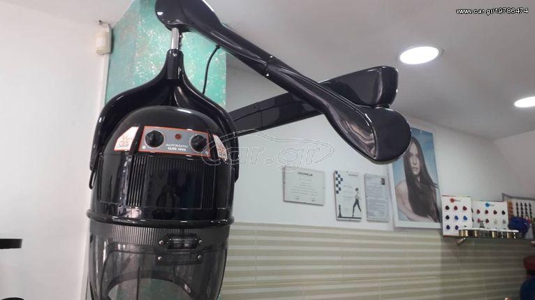 Σεσουάρ κάσκα με μπράτσο για τον τοιχο - € 240 EUR - Car.gr 8437d5e35fa