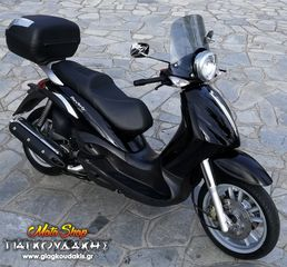 Piaggio Beverly 500 injection Δωρεάν Μεταφορά...