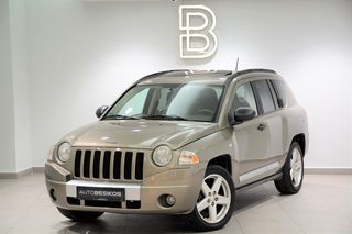 Jeep Compass LIMITED ΗΛΙΟΡΟΦΗ AUTOBESIKOS