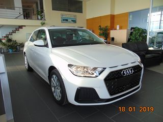 Audi A1 1.0 TFSI 116PS ADVANCE