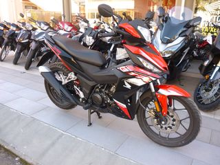 Honda Supra GTR 150 GTR 150 SPORTY / EXCLUSIVE