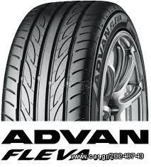 SPECIAL OFFER YOKOHAMA 225/50-17 ADVAN FLEVA  V701 ΝΕΑ ΤΙΜΗ ...