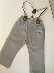 91daa042578 Χύμα Shop | Παιδικά - Βρεφικά | Βρεφικά | Βρεφικά Ρούχα | Βρεφικά ...
