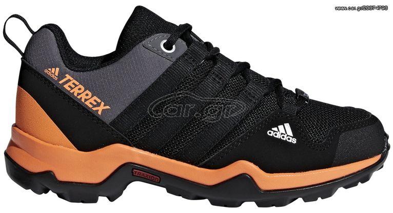 venta diseño exquisito verse bien zapatos venta adidas swift