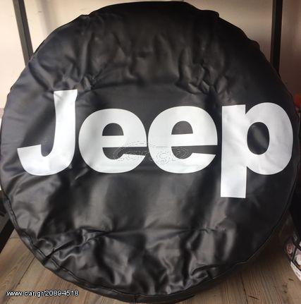 Κάλυμμα ρεζέρβας Jeep - € 35 EUR - Car.gr 808a62cb173