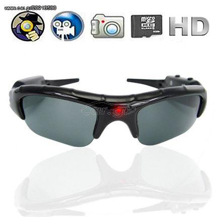 fccedd4173 Action Spy Camera SunGlasses