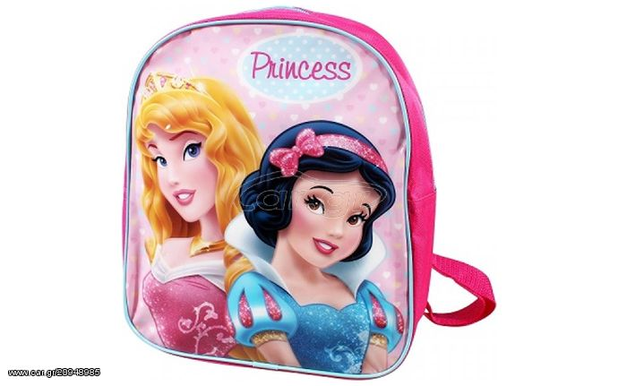 50407db4ed6 Τσάντα Πλάτης Νηπιαγωγείου 27x23x7cm με θέμα Princess, Disney 53467 -  Disney Παλιά Σχεδίαση