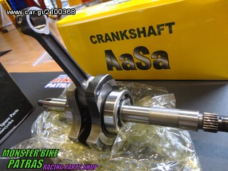 AASA RACING CRANKSHAFT