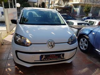 Volkswagen Up ΠΡΟΣΦΟΡΑ!!1.0!!!WHITE UP!!!!