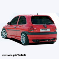 OPEL CORSA B ΠΛΑΙΝΑ ΜΑΡΣΠΙΕ / SIDE SKIRTS