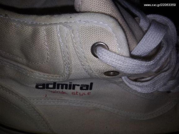 5ac047ba6b6b Παπούτσια Admiral No 46 Παλιά Σχεδίαση. Previous