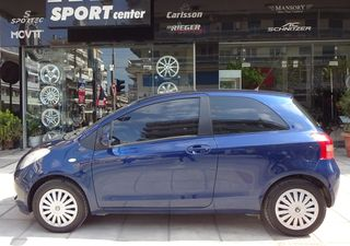 Toyota Yaris 1.0 VVTI 69PS A/C