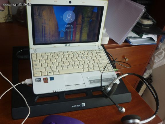 af533ce5ea Lg x120 netbook ΜΕ ΔΩΡΑ (ψυκτρα - πoντικι - τσαντα - ακουστικα skype ...