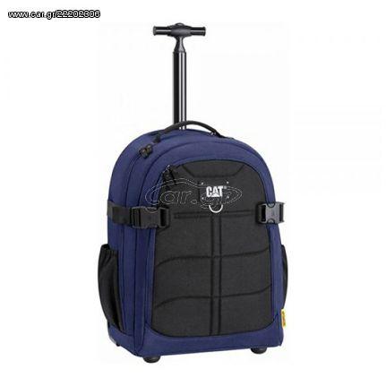 4e49ec67af HARRY σακίδιο πλάτης 83427 Cat® Bags 352 Black Navy - € 112 EUR - Car.gr