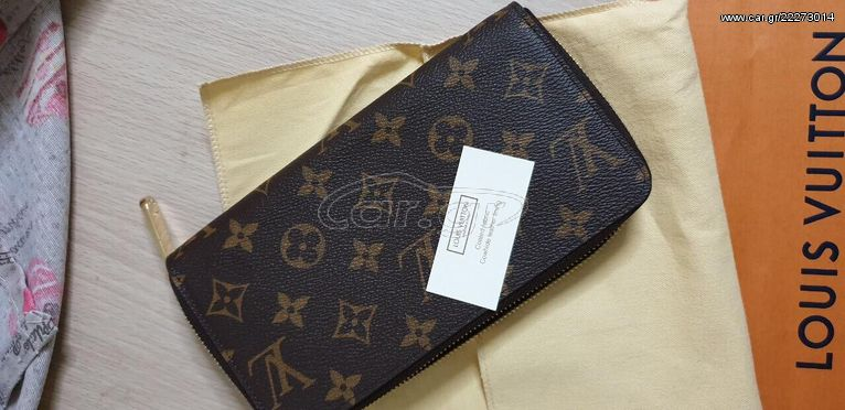460f05cdf0 Zippy Wallet Louis Vuitton - € 200 EUR - Car.gr