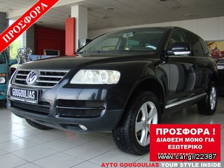 Volkswagen Touareg Only for Export